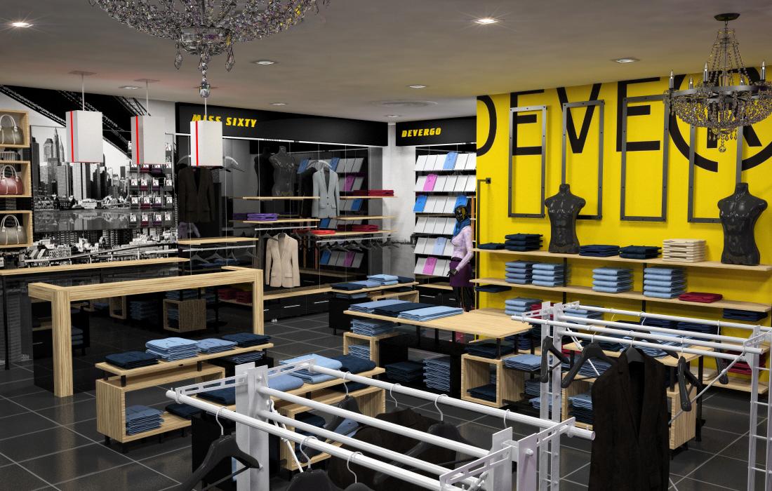 Магазины Модной Одежды В Москве