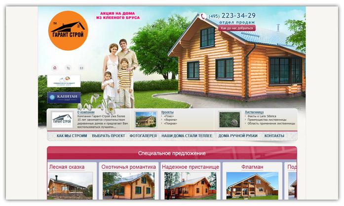 Проекты домов из оцилиндрованного бревна 2018